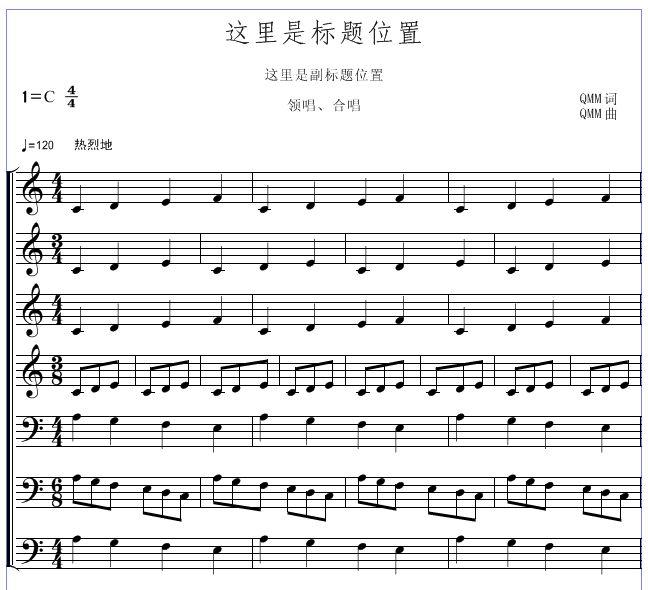 低音谱号小星星 久久乐谱