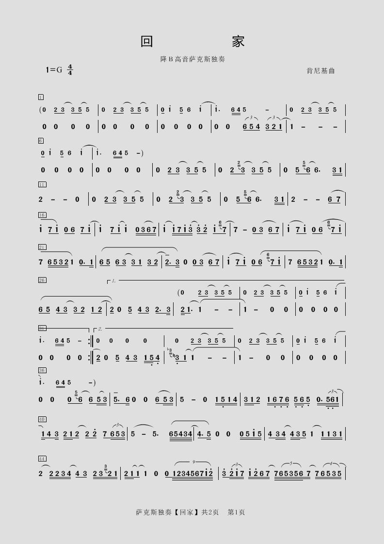 萨克斯独奏曲简谱大全图片 次中音萨克斯独奏曲,萨克斯独奏-笛子独图片
